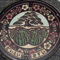 北栄町(大栄町・北条町)