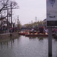 柳川雛祭りさげもんめぐり 水上パレード 2017・3・19