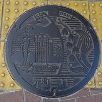 神戸市のマンホール