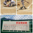 Aクラス 関西団地中央決勝大会1回戦 vs川越パンサーズ