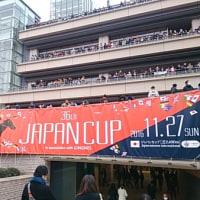 ジャパンカップに行ってきました