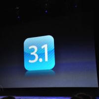 iPhone OS 3.1発表、本日から提供