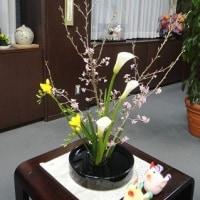 市長室の花(3月21日)