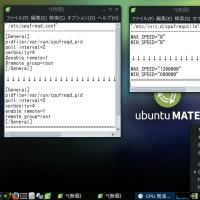 Ubuntu MATEアプレット「CPU周波数の計測モニタ」を使えるようにしてみました。