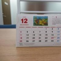 Memorial Calendar(12月)