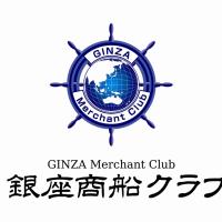 銀座商船クラブ・投資家、起業家交流クラブ