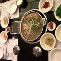 韓国旅行 2日目