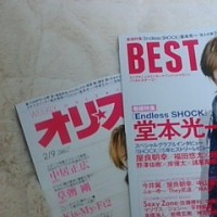 「SHOCK」A席取れた☆