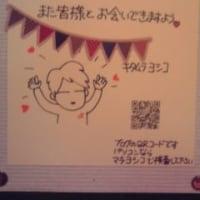 町田中央図書館の展示2/10 ほっこりイラストと地球温暖化