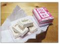 レトロかわいい台湾のお菓子