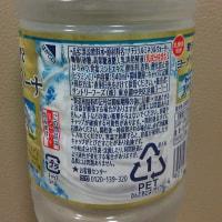 「贅沢ヨーグリーナ&南アルプスの天然水」、「おいしい水プラスカルピスの乳酸菌」、「すっきり、さわやか。三ツ矢ヨーグル」どれを選ぶ?!