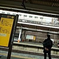 03/23 JR豊田駅