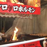 第18回神戸ルミナリエ