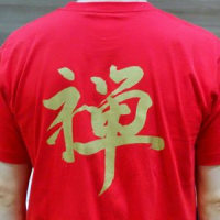 期間限定の記念価格!!「禅」Tシャツ!