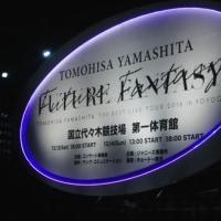 FUTURE FANTASY in YOYOGI ♪2016・12・3♪