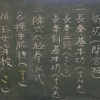2017年5月28日(日)宝塚教室