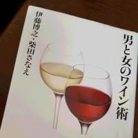 ワインの好みを知る手がかり☆