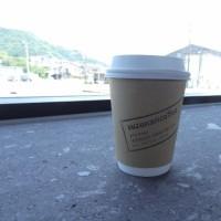 すずなりコーヒー(臼杵市)
