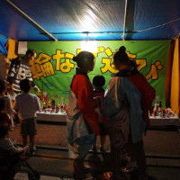 祭りの夜…最終回