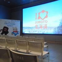 2017年札幌冬季アジア札幌大会 3日目
