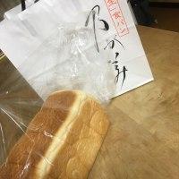 乃が美の食パン。