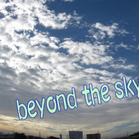 beyond the sky ・・空の向こう側・・・には何があるのかな?&Casserole dish in Japan・・tyannko
