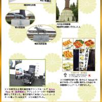 スマホ研究会(靖国神社)