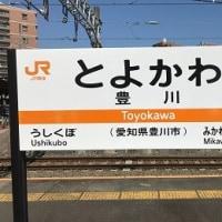 豊川稲荷に行きました。