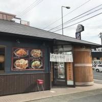 八幡西区則松の「蔵出し味噌 彰膳」
