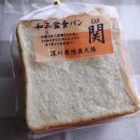 全国銘菓展 うれし!たのし!おかし!