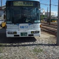 青バス200号に乗って(8)