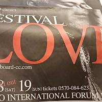 「LOVE」が赤い文字なのがいいねッ!