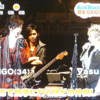 �ڥ��������� ���۰���¤�Ρ�Acid BREAKERZ Cherry�ɥ饤�֤ˡ��ޤ����Ρֿ��׹���