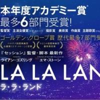 LALALAND 映画