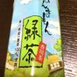 #JAほんまもん緑茶❣️香川県産一番茶100%使用、今年も箱買いです〜✌️