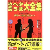 第18回宮崎映画祭「おとなのえいが。」をかんがえた