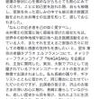 長崎こころライブ☆
