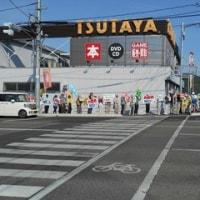 共謀罪の強行採決に抗議のデモ行進