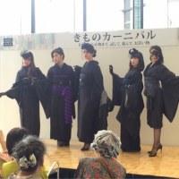 東京研修旅行〜きものサローネin日本橋〜