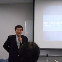 埼玉グリーンアドバイザーの会 平成29年度通常総会
