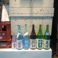 月島で島根の地酒(@@