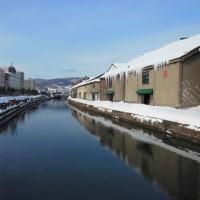 2月の北海道 小樽