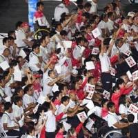 リオパラリンピック 閉会式