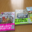 本屋へ行きました。