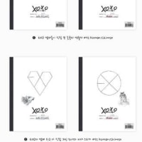 【EXO】XOXOアルバム詳細画像~
