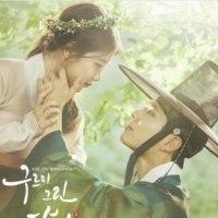 続きが気になる韓国ドラマ