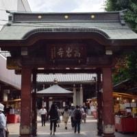 とげぬき地蔵高岩寺