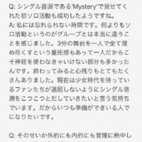 少女時代ヒョヨン、近くソロ曲発表か。ヒョヨン「ソロ活動の時はなんだか寂しくなってメンバーに会いたくなる」「メンバーが隣にいるのが心強い」