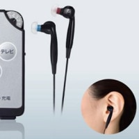 新しい補聴器