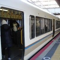 関西方面旅行記(3)大和路快速